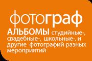 VEKfotograafRUS.png