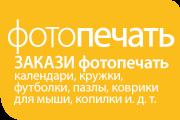 VEKfototrykkRUS.png